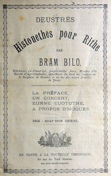Bram Bilo