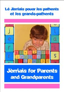 Jèrriais for parents and grandparents